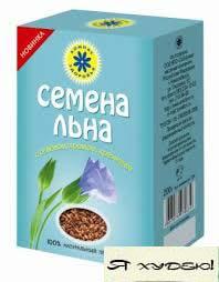 Льняное семя для похудения
